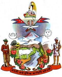 Coat_of_arms_of_the_Kingdom_of_Nepal_(1962-2008)